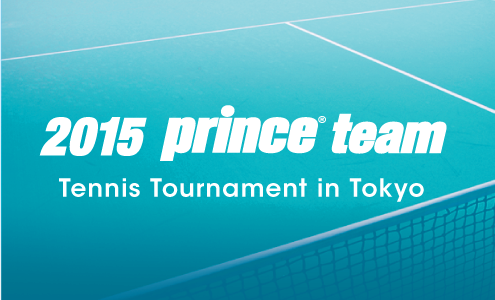 2015 prince cup team